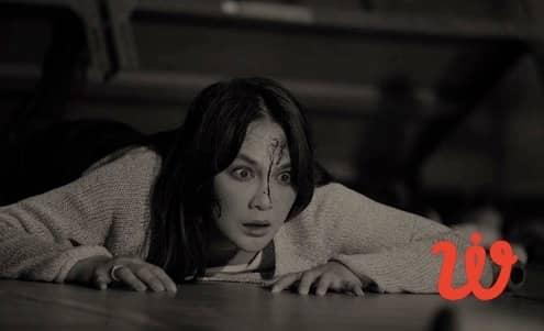 Film Horor Indonesia Bangsal 13