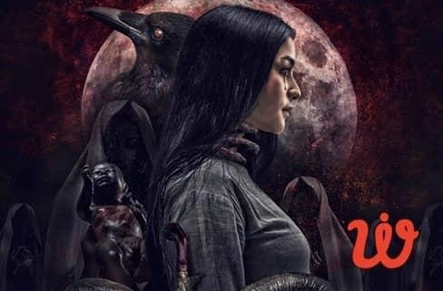 Film Horor Terseram Indonesia Satu Suro