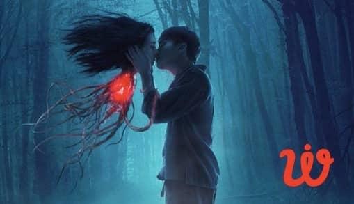 Film Horor Thailand Krasue InHuman Kiss
