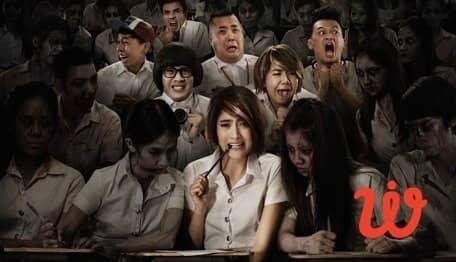 Film Horor Thailand Midnight University