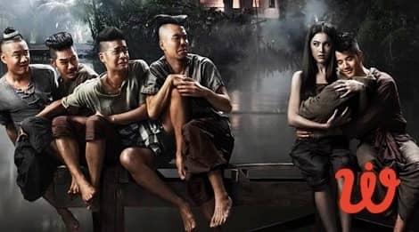Film Horor Thailand Pee Mak