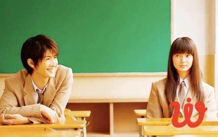 Film Jepang Romantis From Me To You