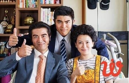 Film Jepang Romantis My Love Story!!