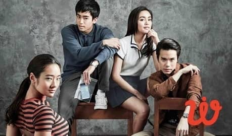 Film Thailand Bad Genius