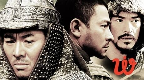 Film Hongkong The Warlords